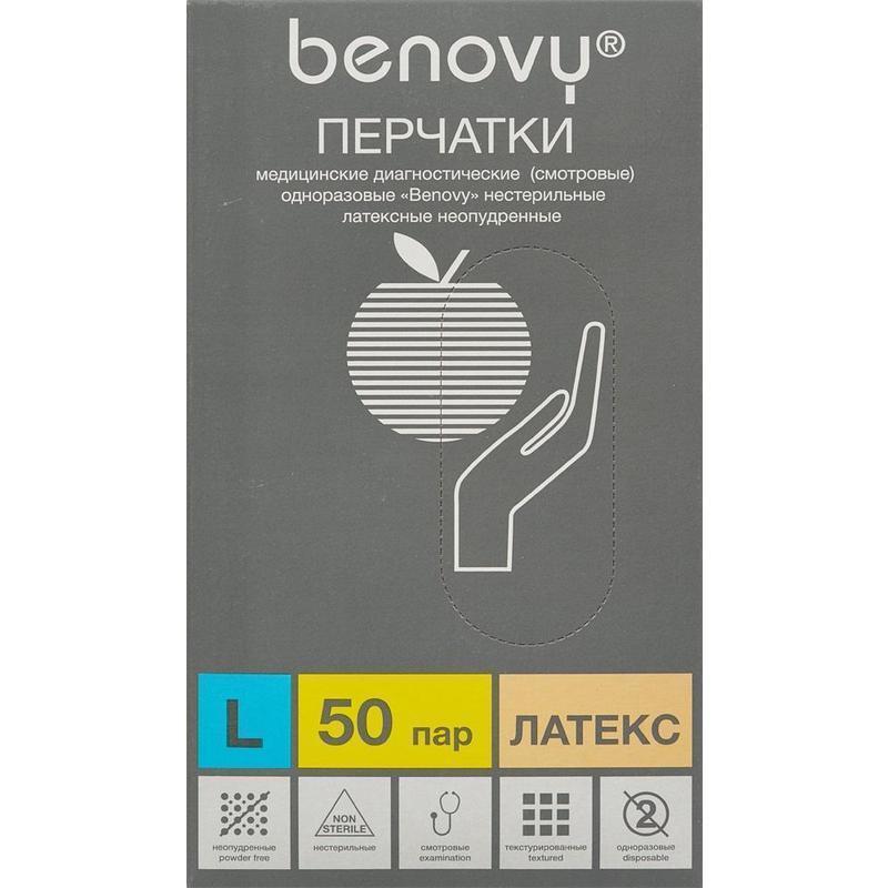 Мед.смотров. перчатки латекс., нестер.,н/о,текстур,Benovy (L) 50 пар/уп