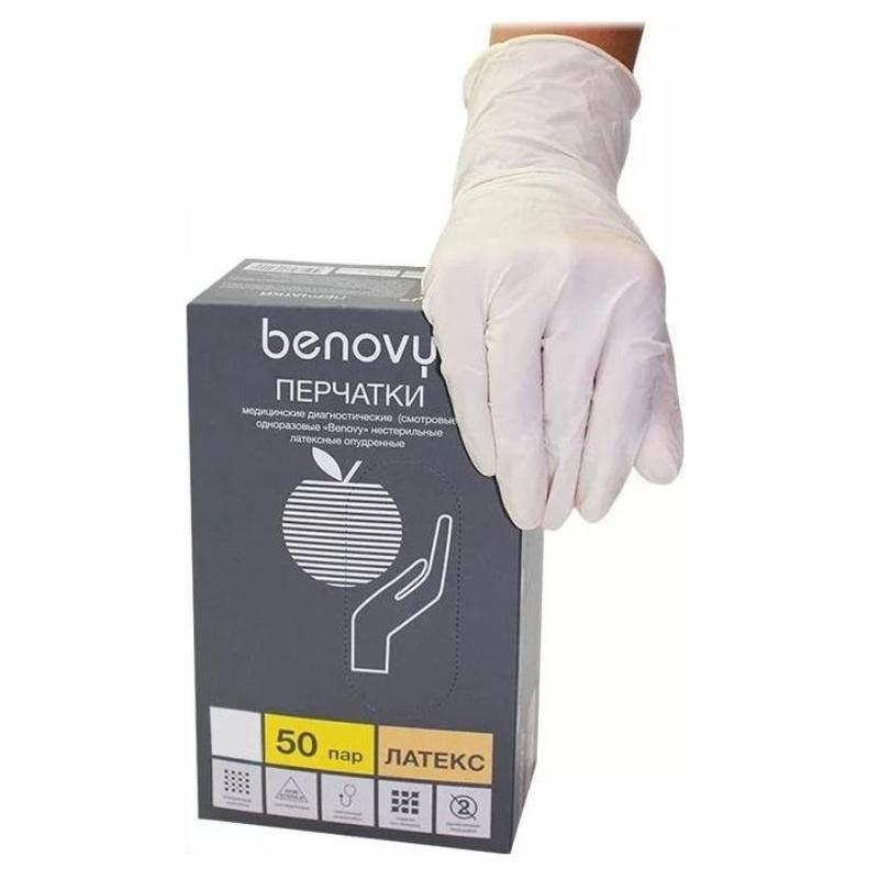 Мед.смотров. перчатки латекс., нестер.,н/о,текстур,Benovy (XS) 50 пар/уп