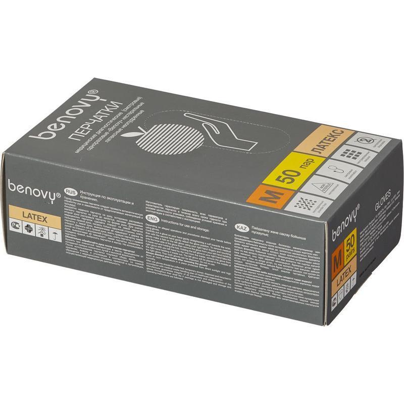 Мед.смотров. перчатки латекс., нестер.,н/о,текстур,Benovy (М) 50 пар/уп