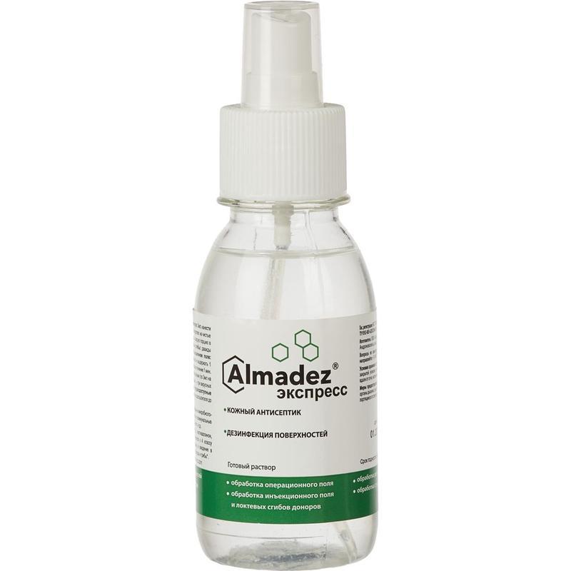 Антисептик кожный Алмадез-Экспресс 50 мл, спрей