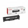 Картриджи для лазерных принтеров, копиров и МФУ