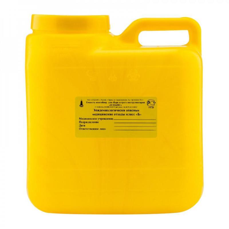 Упаковка д/сбора мед.отходов Емк-контейнер с иглоотсек. Б Желт. 5л 50шт./уп(Олданс)