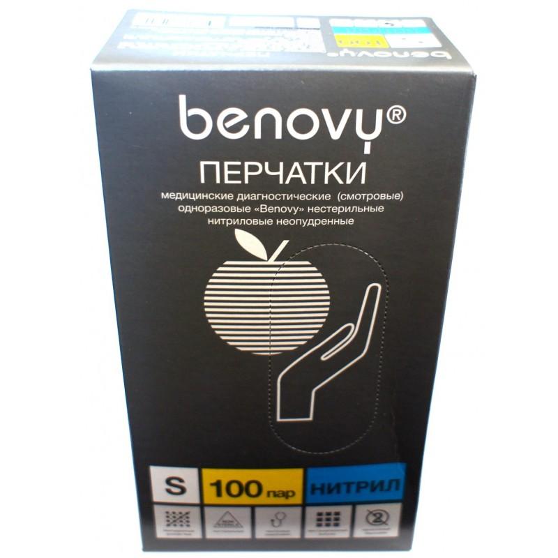 Нитриловые перчатки Вenovy неопудренные (S размер) упак 100 пар.