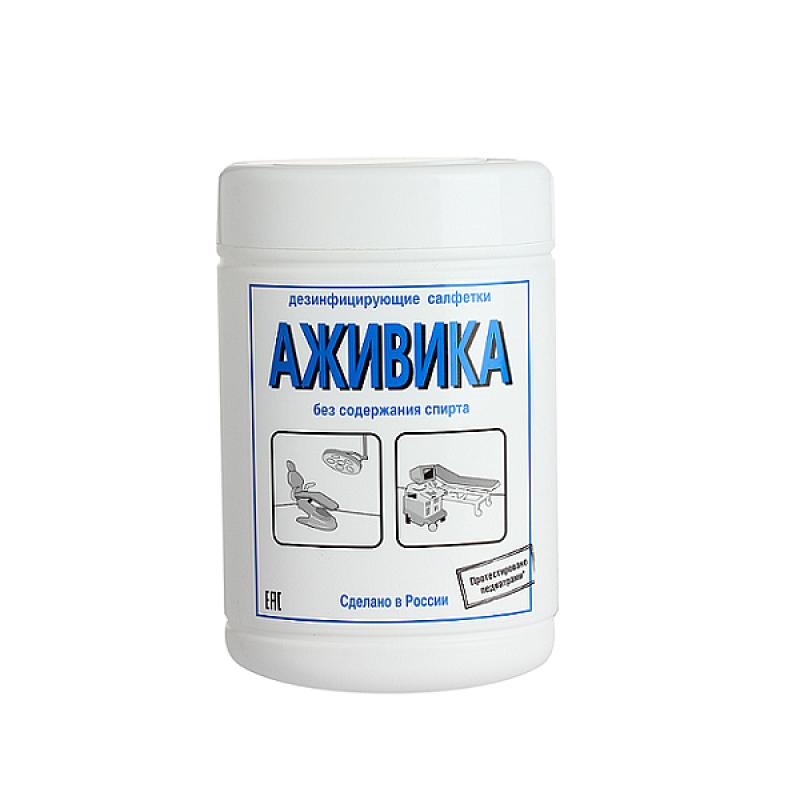 Дезинфицирующие салфетки Аживика 90 шт в упак., туба ( тк - 8 шт )