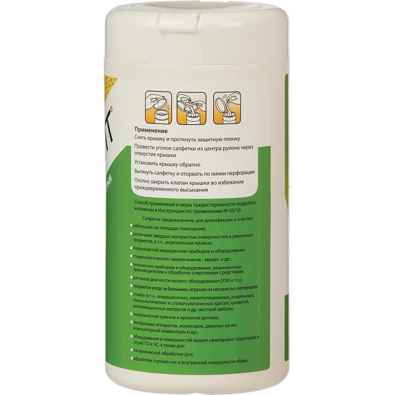 Дезинфицирующие салфетки  Авансепт (70 штук в упаковке)