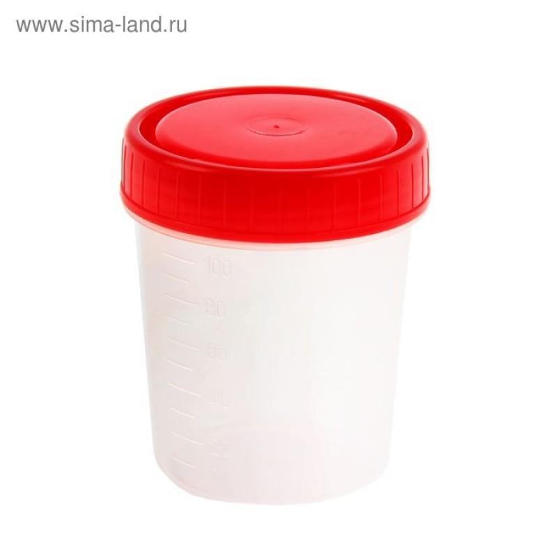 Изделия медицинские полимерные для лабораторных исследований:контейнер для сбора биоматериалов 125