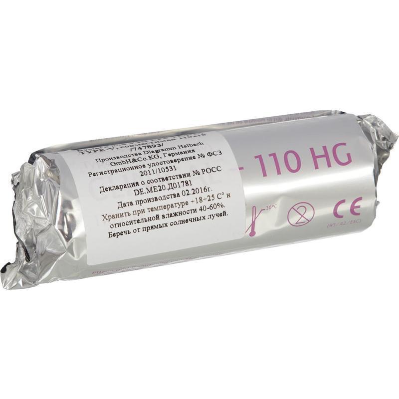 Бумага для УЗИ CLINICAL-110HG /TYPE-V/, совмест. 110x18 /747893/ 5 шт./уп