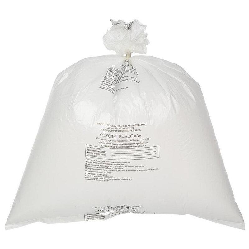 Мешки для мед отходов КлА (500*600) 20 мкр.(100шт/уп) (тк - 20 уп)
