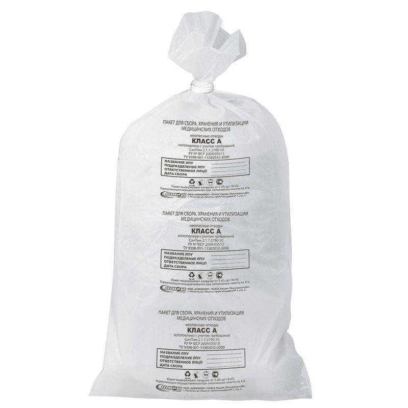 Мешки для мед отходов клА (700*1100) 20 мкр.(100шт/уп),
