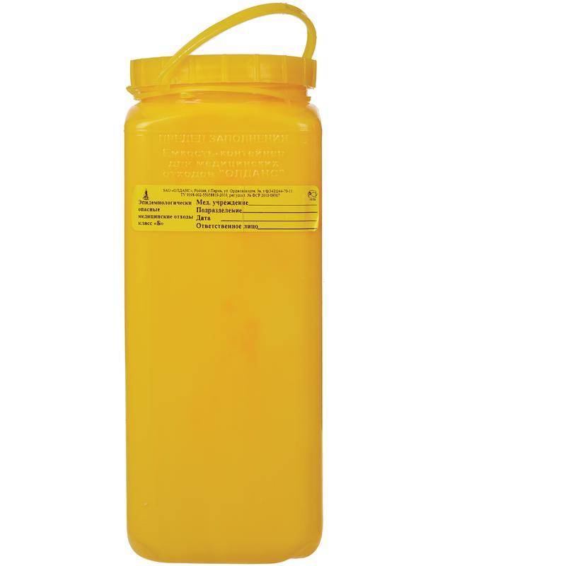 Упаковка д/сбора мед.отходов Емк-контейнер с иглоотсек. Б Желт. 1л 50шт./уп,
