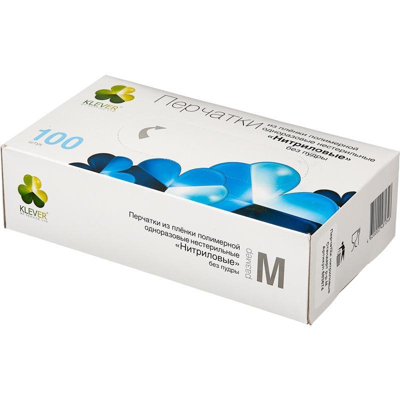 Перчатки Нитриловые н/c н/о KLEVER L (50 пар упаковка)